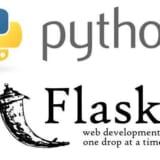 PythonでWebアプリを初めて作るなら、Flaskがおすすめ!