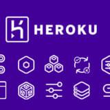 HerokuでDockerイメージをビルドしてデプロイ